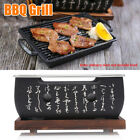 Household Party Charcoal BBQ Grill Plate Patio Portable Barbecue Camping Outdoor