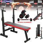 'Multi-station Weight Bench Dumbbells Set Press Rack Weights Fitness Home Workout