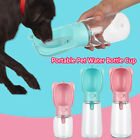 Cat Portable Water Dispenser Pet Water Bottle Dog Travel Cup Drinking Bowl