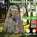 Outdoor Portable Instant Up Tent Camping Shower Toilet Privacy Changing Room US