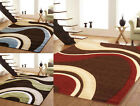 SMALL - EXTRA LARGE MODERN SWIRL CURL CARVED CHOCOLATE BROWN RED BLUE GREEN RUG