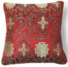 Bf030a Gold Aster on Red Rayon Brocade Cushion Cover/Pillow Case*Custom Size