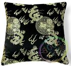 BL118a Gold Fire Dragon Rayon Brocade Cushion Cover/Pillow Case*Custom Size
