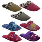 NEW LADIES WINTER WARM WOMENS COMFORT FLAT SLIPPERS SHOES MULES SIZE UK 3- 8