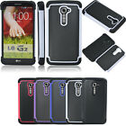 Rugged Impact armor Hybrid Hard heavy duty Case Cover For Verizon LG G2 VS980
