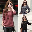 Womens Long Sleeve Batwing Dolman Lace Loose T-Shirt Shirt Tops Blouse New NF365
