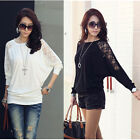 NEW Women's Ladies Batwing Loose Blouse Top T-Shirt Dolman Lace Long Sleeves XXL