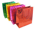 12 NEW Wholesale Metallic Hologram Party Gift Present Bags - 21cm x 18cm