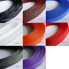 "25MM 1"" Braided PET Expandable Sleeving 2M/5M/10M"