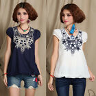 New Mexican Ethnic Embroidery Floral Shirt Hippie Blouse Cap Sleeve Top Casual
