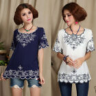 Mexican Ethnic Embroidery Floral Shirt Hippie Blouse Round Neck Short Sleeve Top