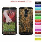 For LG G2 Hunter Dry Grass Camo Hybrid Rugged Impact Armor Phone Case Cover