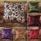 Flower Pattern Soft Pillow Case Cushion Cover Home Room Sofa Office Decorative
