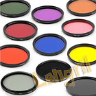 58 MM Round Full Color Purple/Pink/Red/Gray/Blue Lens Filters For DSLR Camera