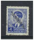 Serbia - 1941 King Peter II issue of Yugoslavia optd on 4d Blue - F/U - SG G7