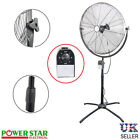 High Power Pedestal floor Fan Cold Air  High Velocity Extendable Tower Stand