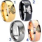 Tungsten Zelda Design 8MM Dome Gold IP Black Silver Rose Men's Ring