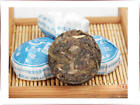 """JingMai Tuo"" * Chang Yun Supreme Mini Tuo Cha Puer Pu-erh Tea Raw"