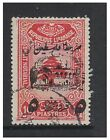 Lebanon - 1948, 5p on 10p Red Army stamp - Used - SG T343