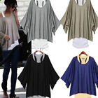 Womens Ladies Tops Loose Batwing Sleeve Casual T-Shirt Blouse+Tank Vest 2Pcs Set