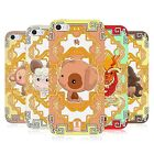 HEAD CASE DESIGNS TIERKREISZEICHEN SOFT GEL HÜLLE FÜR APPLE iPHONE 5 5S SE