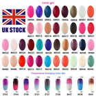 Elite99 Colour Gel Polish Top Base Coat Pro Nail Art Lacquer Soak Off UV LED New