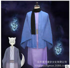 2016 Genki girls become attached to the god Baal Wei original kimono cosplay cos