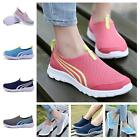 Women Men Flats Shoes Mesh Casual Jogging Running Sports Shoes Breathable Hot Z