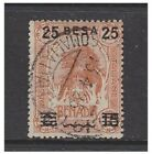 Somalia - 1923, 25b on 15c on 2a stamp - G/U - SG 40