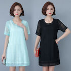 The new women's fashion in the long section was thin hollow lace dress