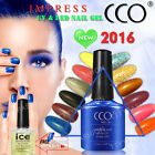 CCO OFFICIAL ALL NEW COLOURS UV LED NAIL GEL POLISH VARNISH SOAK OFF PROFESSIONA