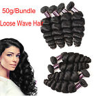1Bundle/50g Virgin Brazilian Hair Weave Loose Wave Human Hair Extensions Weft