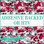 Maroon & Grey Classic Camo Pattern Adhesive Craft Vinyl or HTV for Crafts Shirts