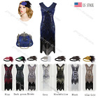1920s Vintage Flapper Gatsby Wedding Party Formal Evening Prom Cocktail Dress