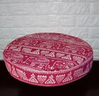 AL256r Rose Red Cream Elephant Cotton Canvas 3D Round Seat Cushion Cover Custom