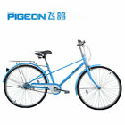 New Flying Pigeon High Carbon 26inch Lightweight Bicycle Outdoor Sports Bike