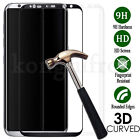 3D Full Cover Tempered Glass Screen Protector Film For Samsung Galaxy S8/S8 Plus
