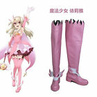 Padme Queen Amidala Boots Star Wars Tan Beige Cosplay Costume Shoes $46.6 USD