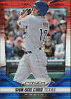 2014 Panini Prizm Prizms Red White and Blue Pulsar - Finish Your Set