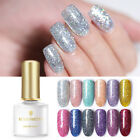 5/10ml Born Pretty UV Gel Nail Polish Rose Gold Soak off LED Glitter Varnish DIY