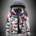Mens Winter Coat Short Parka Hooded Warm Camouflage Cotton-padded Jacket 4XL New