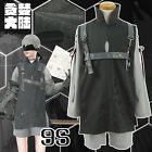 Details about Anime Game NieR: Automata 9S Cosplay Costume