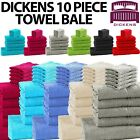 LUXURY TOWEL BALE SET 100% EGYPTIAN COTTON 10PC FACE HAND BATHROOM TOWELS 786