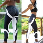 Femmes Fitness Slim Leggings Yoga Gym Sports Exercice Workout Pantalon de Course