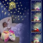 HOT KIDS CUDDLY PET PILLOW CUSHION W/ NIGHT LIGHTS ANIMAL CUDDLE TOY LITES GIFTS