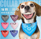 Hot Pet Dog Cat Neck Scarf Bandana Collar Neckerchief Adjustable Accessory New