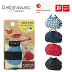 Shupatto Japan Designaward Compact Reusable Eco Shopping Bags  E119