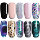 7.5ml Soak Off UV Gel Polish Magnetic Nude Holographic Nail Gel Varnish UR SUGAR