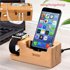 3USB Bamboo Wood Fast Charging Dock Station Stand Hub For Phone iPhone iWatch Wu