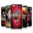 OFFICIAL STAR TREK MIRROR UNIVERSE TNG HARD BACK CASE FOR APPLE iPOD TOUCH MP3 on eBay